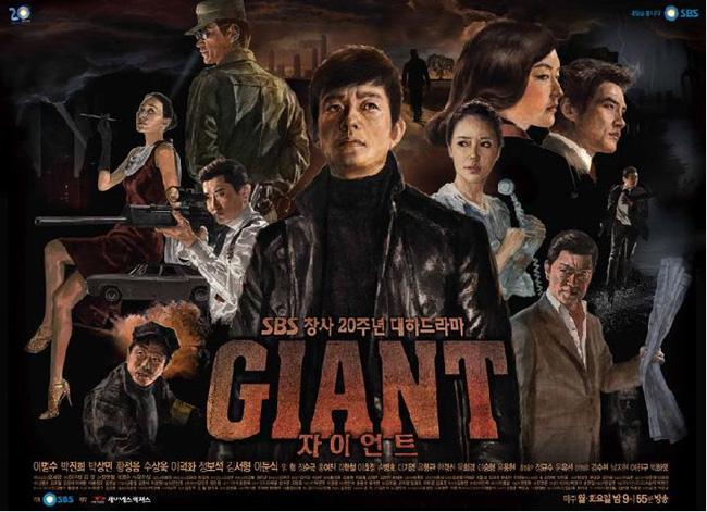 Phim yêu và hận Thái Lan 2016