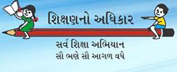 Vacancies in SSA Gujarat (Sarva Shiksha Abhiyan Gujarat) ssagujarat.org Advertisement Notification BRC/ URC/ CRC Co-ordinator posts