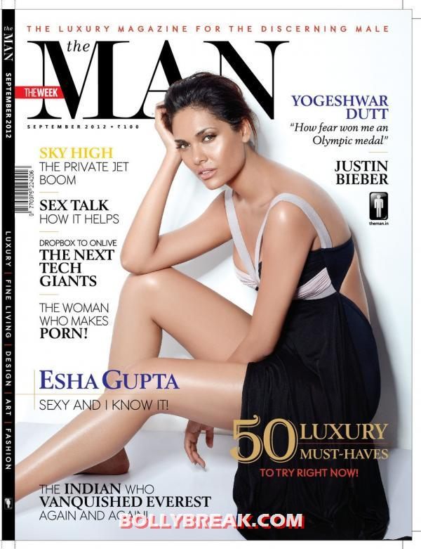 Esha Gupta shows off her amazing legs on the cover of the man magazine  -  Esha Gupta on the cover of The Man 