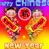Chinese New Year | Lunar New Year Greetings 2016