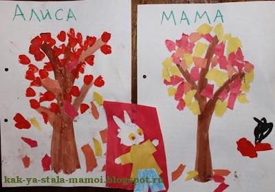 """аппликация """"Осеннее дерево"""", осеннее дерево, рисуем осеннее дерево, творчество с детьми,"""