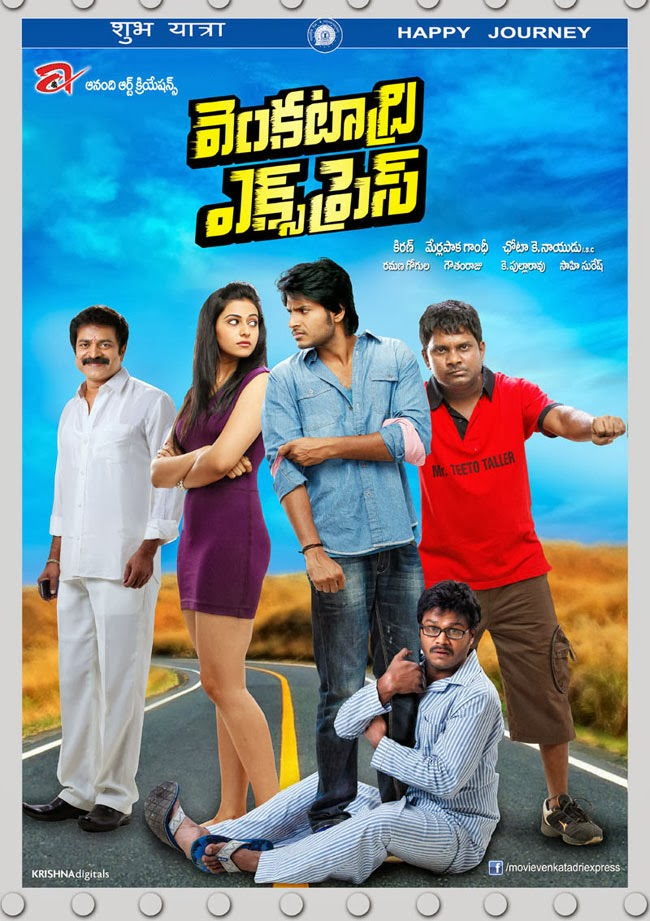 Watch Venkatadri Express (2013) Telugu HD Web Rip Full Movie Watch Online For Free Download