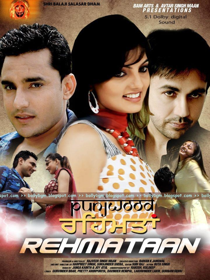 Movie Name  Rehmatan  2012  Punjabi Full Movie Download