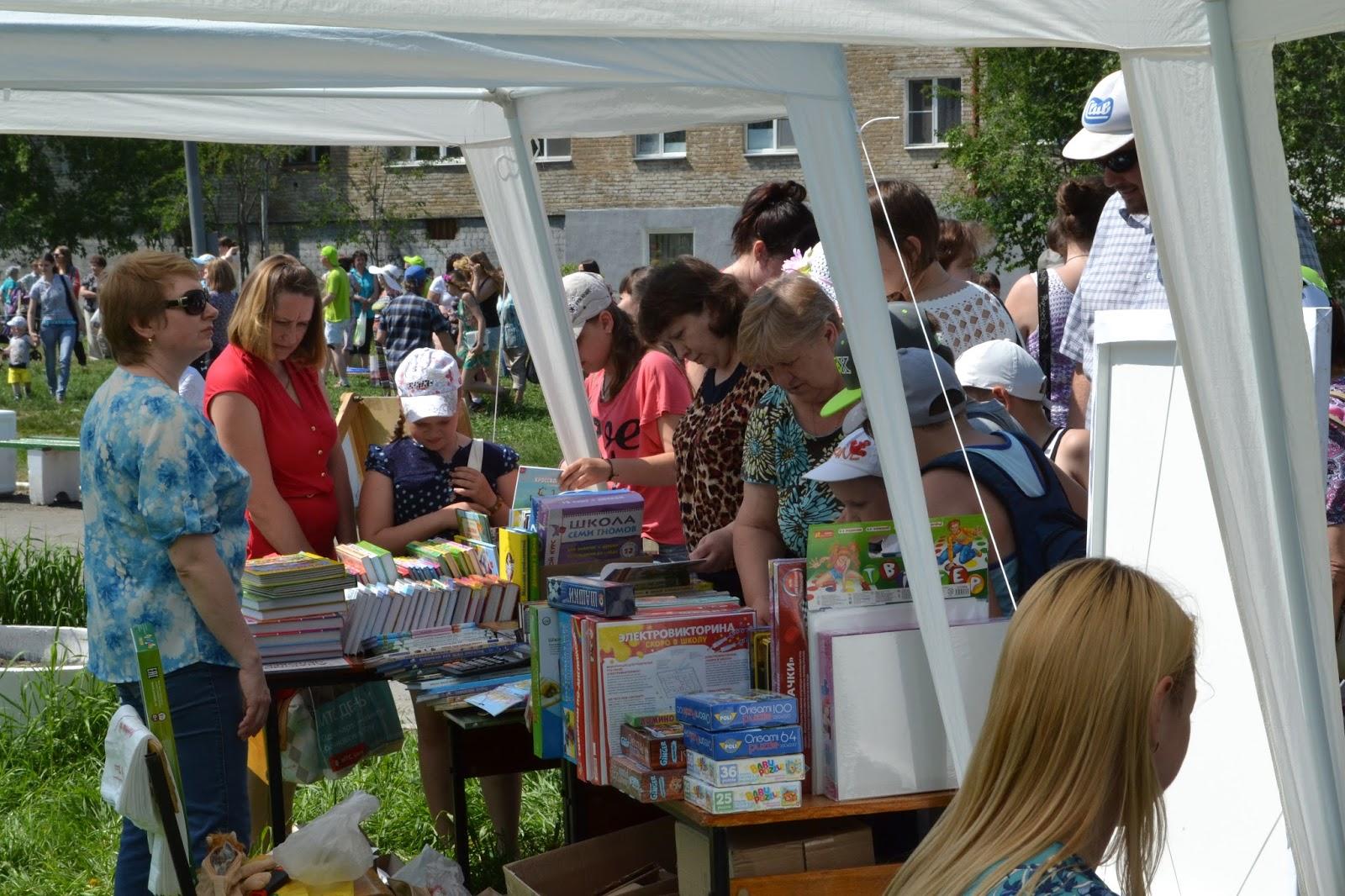 Форум книголюбов россии купить клише для денег