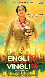 English Vinglish tamil mp3 songs