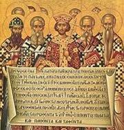 """Υπογραφές Λαϊκών κατά της """"Νέας Εκκλησιολογίας"""" του Οικ. Πατριάρχου. (pdf)"""