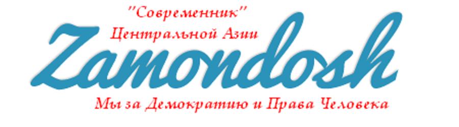 О нас (нажать на логотип)