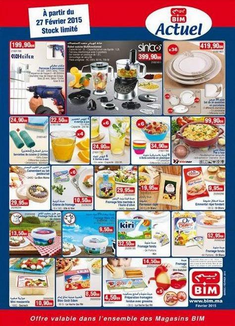 catalogue bim 27 février 2015