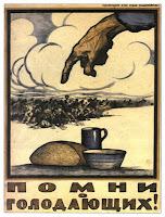 Симаков И. В