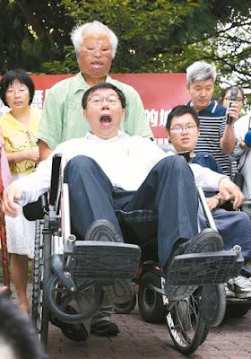 柯文哲 輪椅