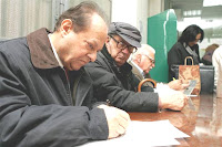 Καταγραφή συνταξιούχων Δημοσίου