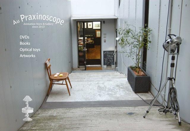 Au Praxinoscope
