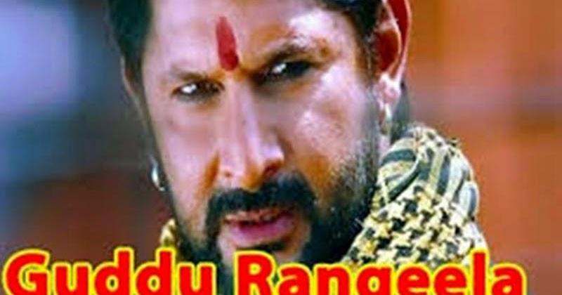Watch rangeela full movie