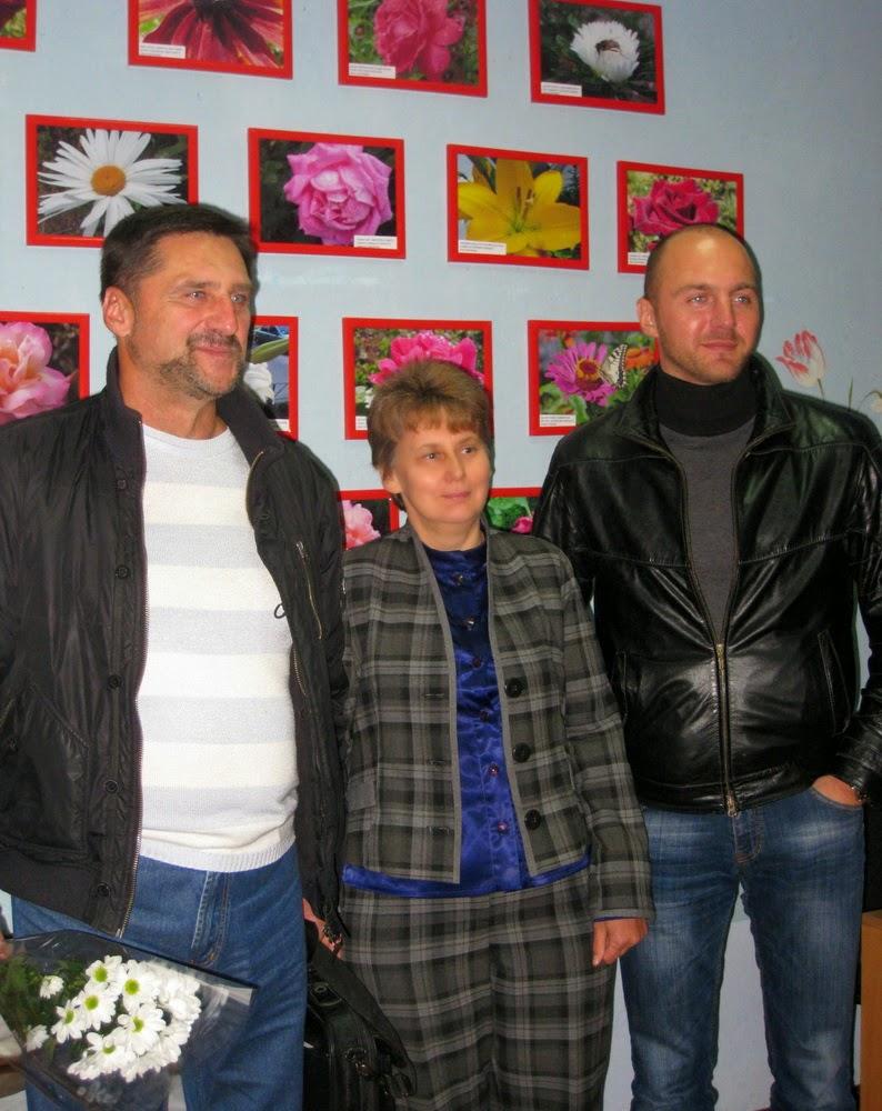 Сергей Пономаренко, его сын и Капустянская