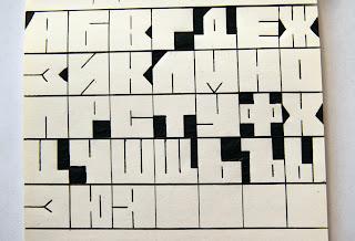 Квадратики В Шрифтах Оперы 10