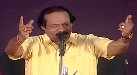 Is our Culture and Language is Degrading ? | Special Pattimanram | Kalaignar TV
