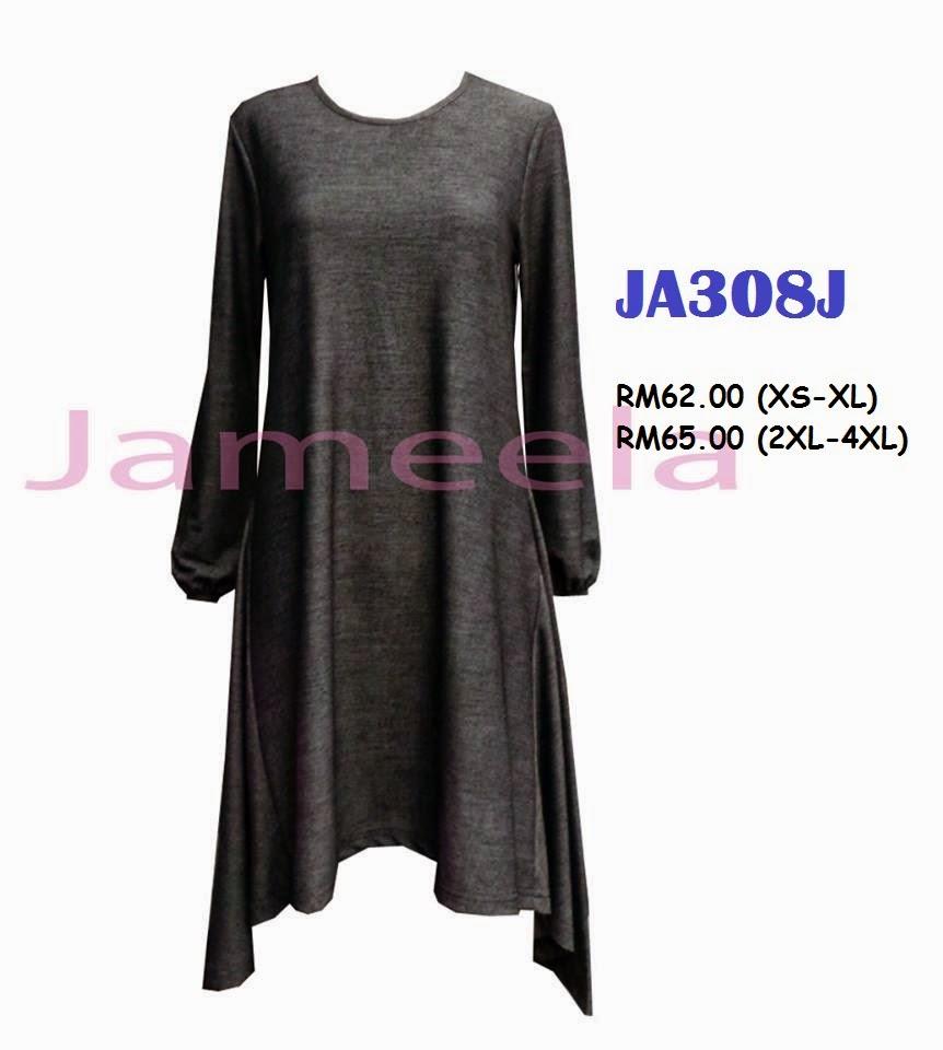 T-shirt-Muslimah-Jameela-JA308J