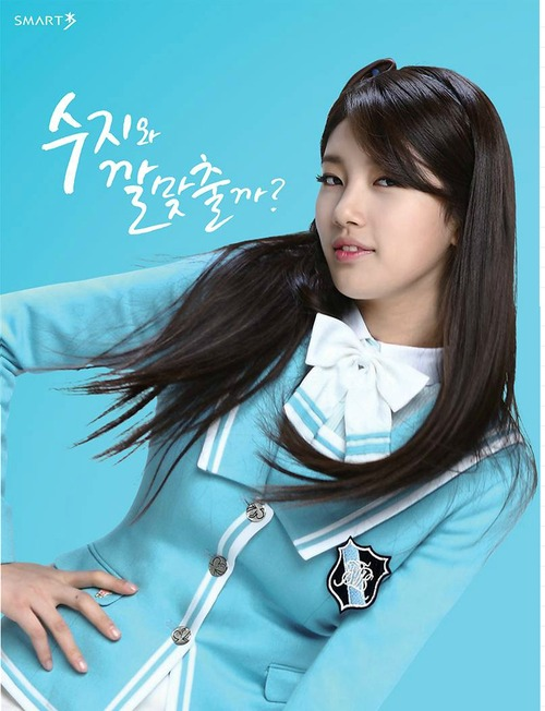 "Flawless Image of Bae Suzy ""Style up Dance"""