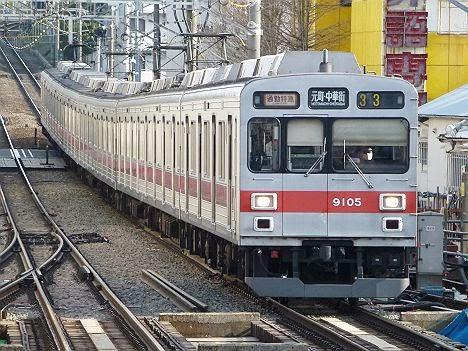 東急東横線 通勤特急 元町・中華街行き 9000系