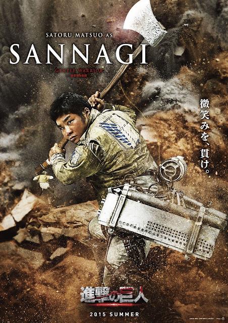 進撃の巨人 ATTACK ON TITAN Sannagi Satoru Matsuo