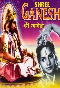 Shree Ganesh 1962 Hindi Movie Watch Online
