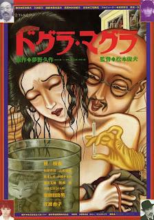 Dogura magura 1988