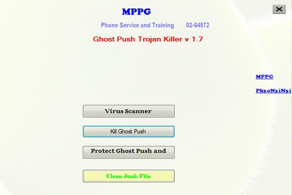 Monkey Test အပါအဝင္ Ghost Push Virus ေတြကို အျမစ္ျပတ္ရွင္းေပးမယ့္ Ghost Push Killer 1.7