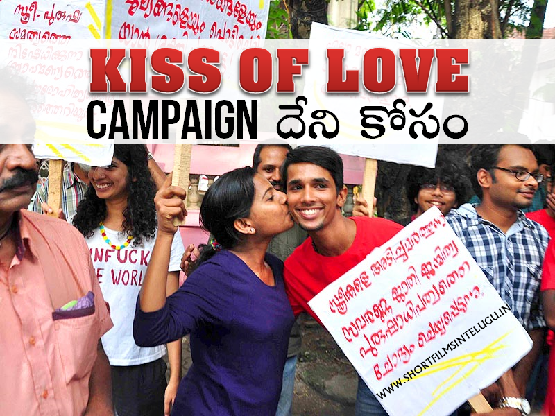 KISS OF LOVE CAMPAIGN - WHAT IS IT ?