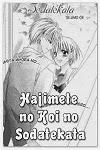 http://shojo-y-josei.blogspot.com.es/2014/05/hajimete-no-koi-no-sodatekata.html