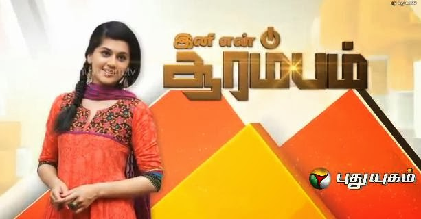 Ini En Aarambam With Tapsee – Diwali Special In PuthuyugamTV