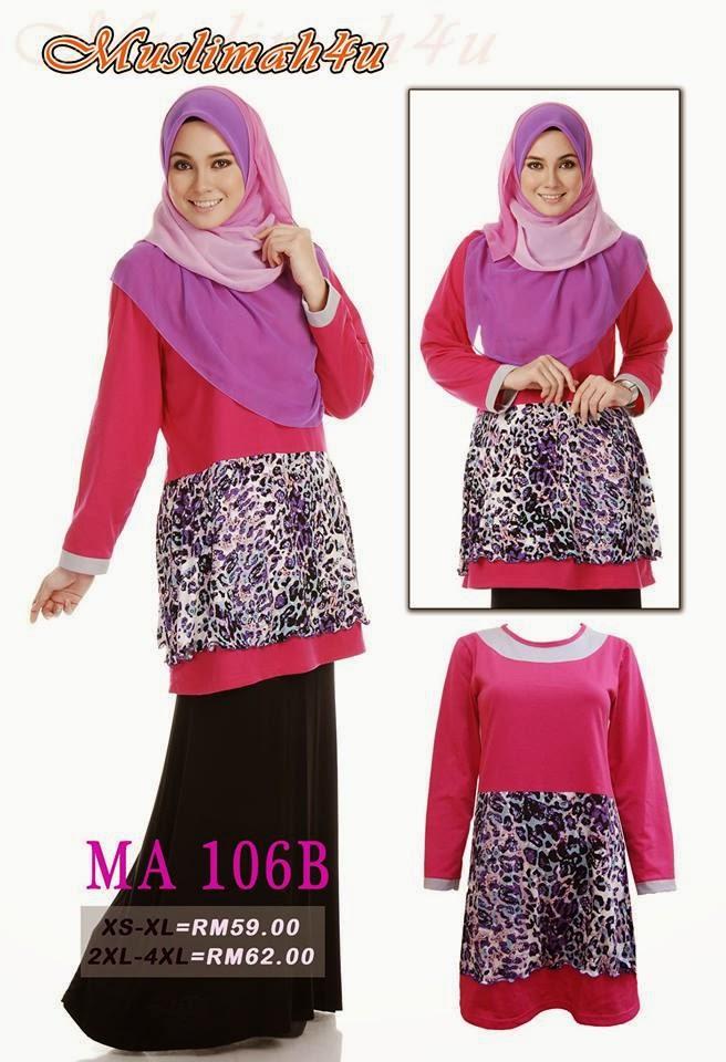 T-shirt-Muslimah4u-MA106B
