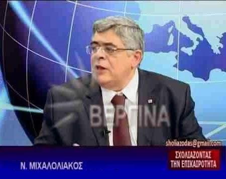 Μην χάσετε στις 21:00 την συνέντευξη του Αρχηγού της Χρυσής Αυγής στο Βεργίνα TV και στο ΖΕΥΣ TV
