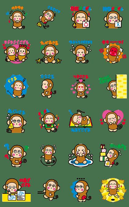 OSARUNOMONKICHI: Animated Stickers