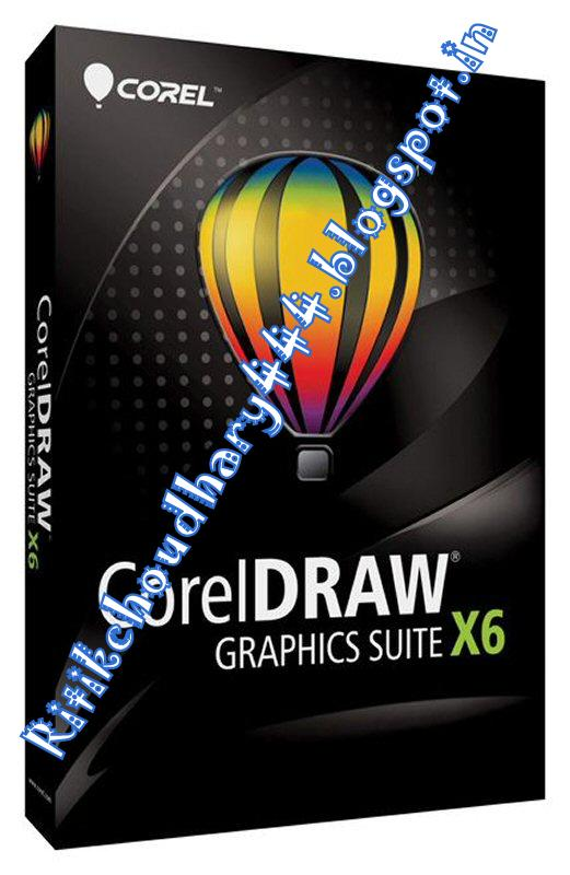 corel draw 13 serial number download
