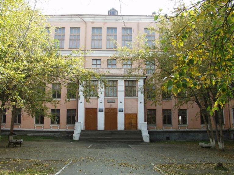 Сайт школы