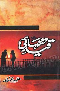 Qaid E Tanhai By Umera Ahmed pdf