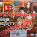 [Khmer MV] HM VCD VOL 146 || Khmer New MV 2014