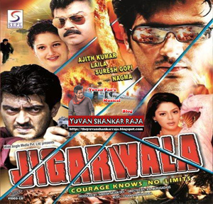 Jigarwala Hindi Movie Album/CD Cover