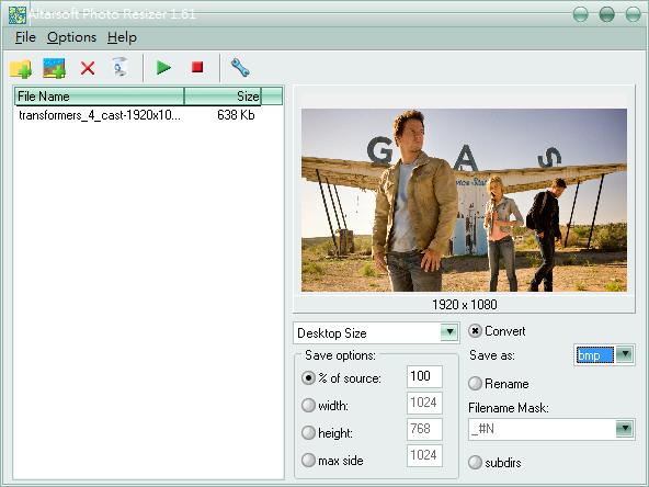 圖片、照片批次壓縮軟體推薦:Altarsoft Photo Resizer 下載
