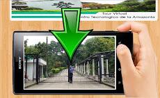 TOUR VIRTUAL CENTRO TECNOLÓGICO DE LA AMAZONIA