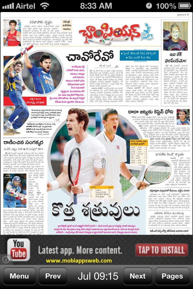 eenadu telugu paper Eenadu newspaper - read ఈనాడు epaper online, exclusively on dailyhunt.