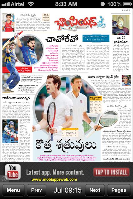 Download Eenadu Telugu News paper app for iPhone,iPad and iPod ...