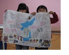 기지 반대 블로그 Blog contra las bases militares en Corea