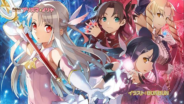 Anime 'Fate/kaleid liner Prisma Illya' Akan Dapatkan Musim Keempatnya