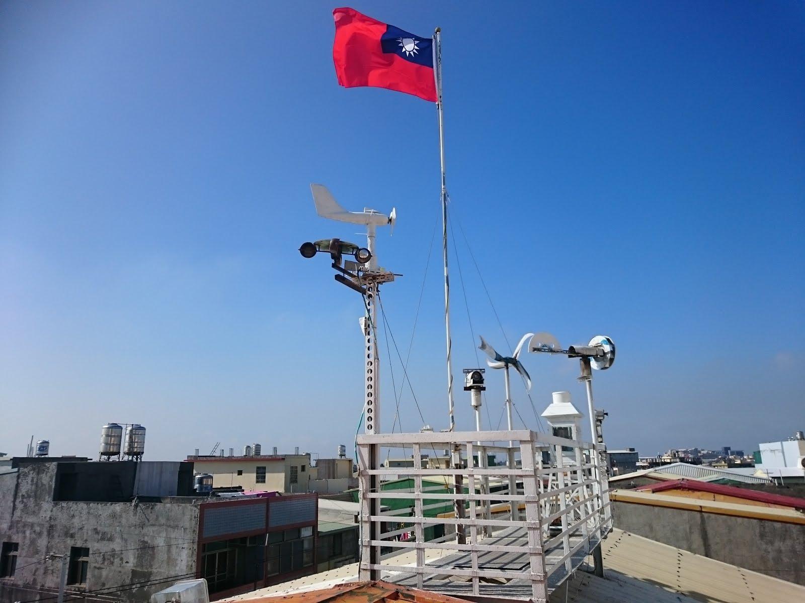 銀星研究氣象站