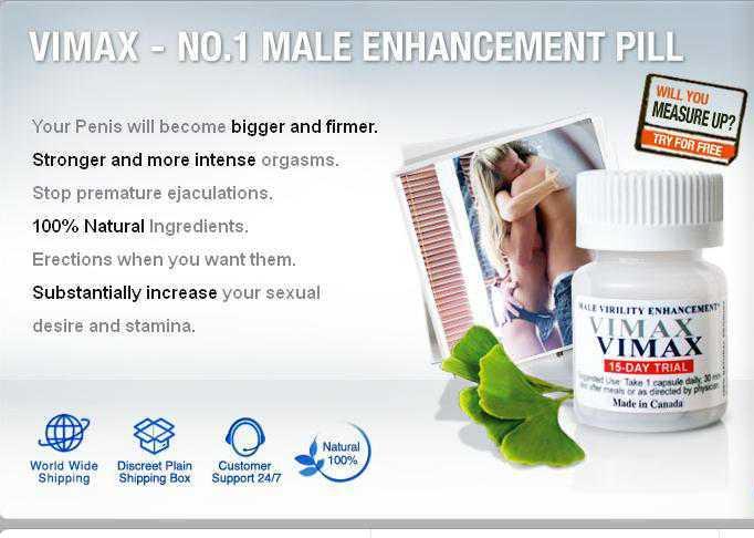 vimax supplement
