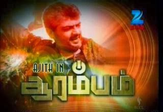 Aarambam – Zee Tamil – Diwali Special 02-11-2013