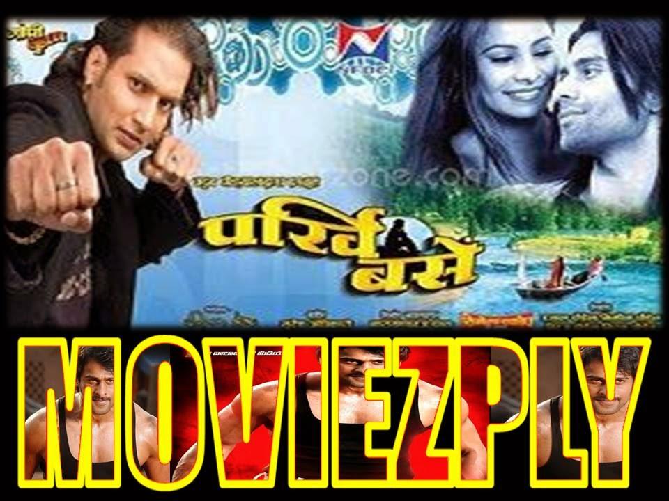 parkhi base full nepali feature film raj ballav