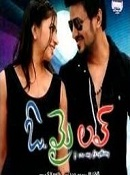 Oh My Love telugu Movie