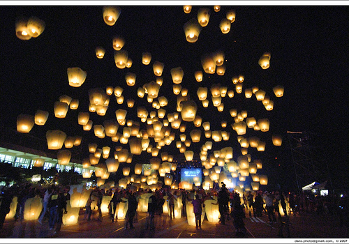 de Lovely Affair: Chinese Wedding Lanterns: Elegant, Fun, Never